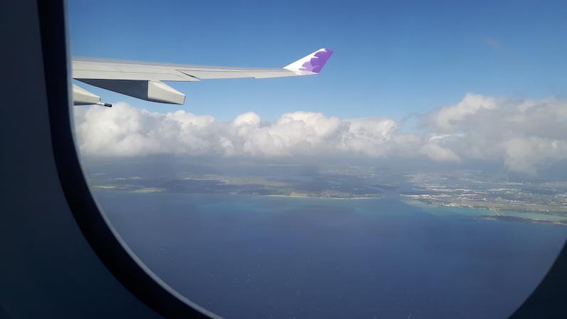 Tschüss Hawaii, jetzt geht es nach Sydney | wat-erleben