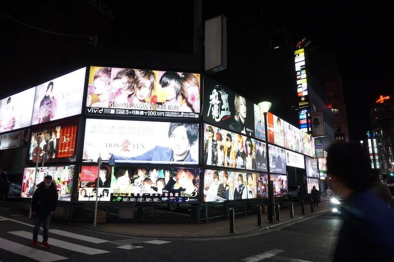 Das Schönheitsideal ist hier etwas anders, Tokio, Japan | wat-erleben