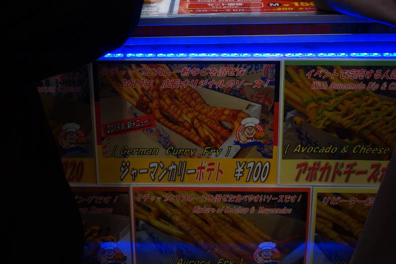 Essen des Tages, erst Deutsche Fritten, dann Choco Churros, Harajuku, Japan |wat-erleben