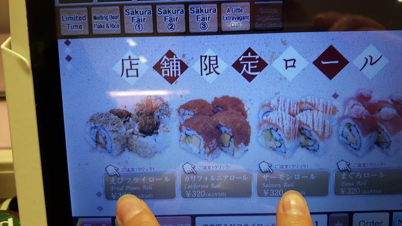 Diese beiden sind Lauras Favoriten, sicherheitshalber bestellte sie alle vier, Tokio, Japan | wat-erleben