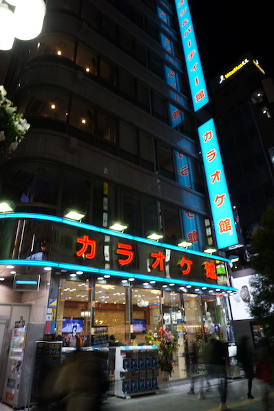 Ein komplettes Hochhaus für Karaoke, Shinjuku, Japan |wat-erleben