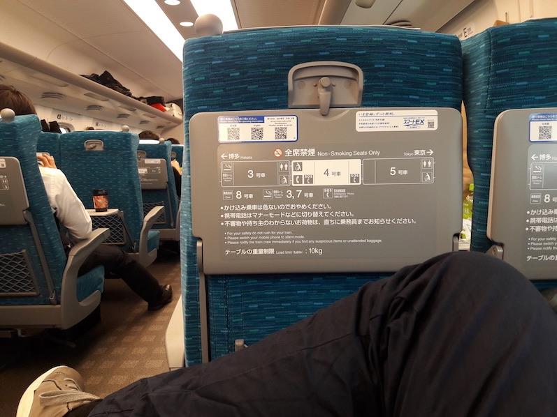Es wird daraufhin gewiesen, dass die Geräusche der Laptop-Tastatur andere Fahrgäste stören könnte, Shinkansen, Japan | wat-erleben
