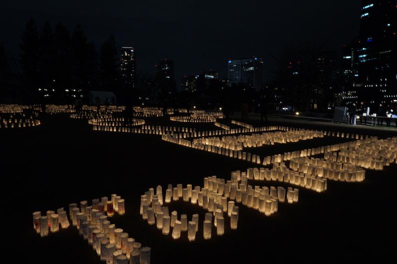 Gedenken an die Opfer von Fukushima, Tokio, Japan | wat-erleben