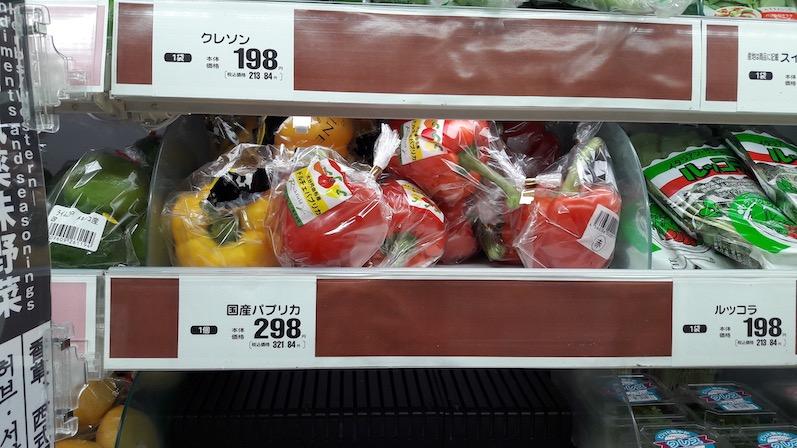 Hauptsache gut verpackt, Tokio, Japan | wat-erleben