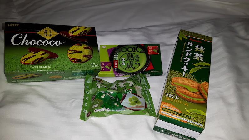 Ich präsentiere, Lauras Ausbeute, Kyoto, Japan | wat-erleben