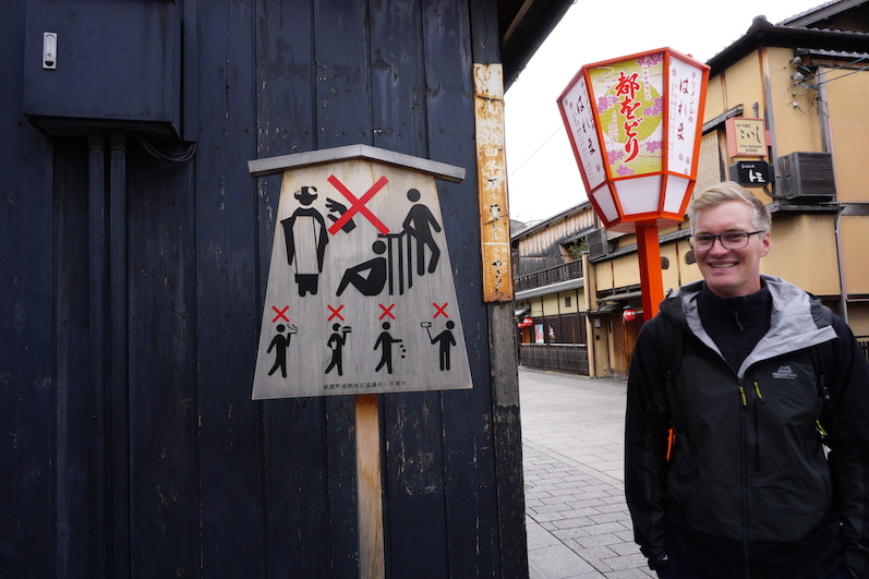 Im Altstadtviertel herrschen strenge Regeln, Kyoto, Japan |wat-erleben