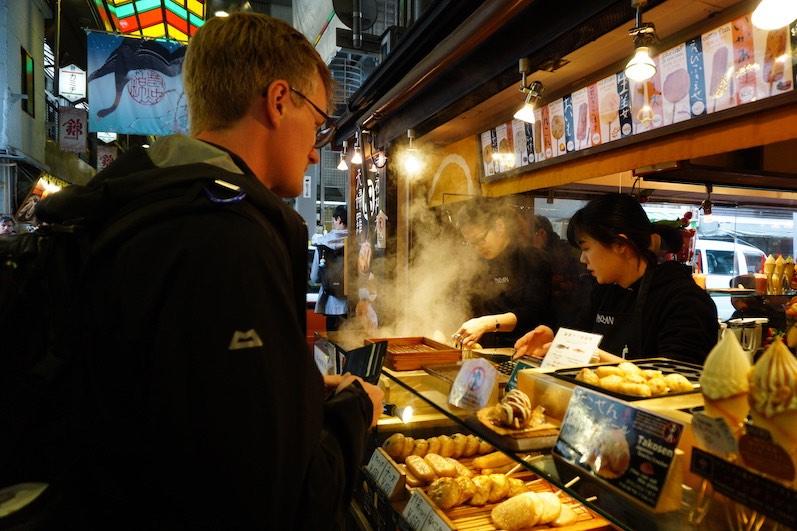 Meine Lieblingsbeschäftigung, Essen bestellen, Kyoto, Japan |wat-erleben