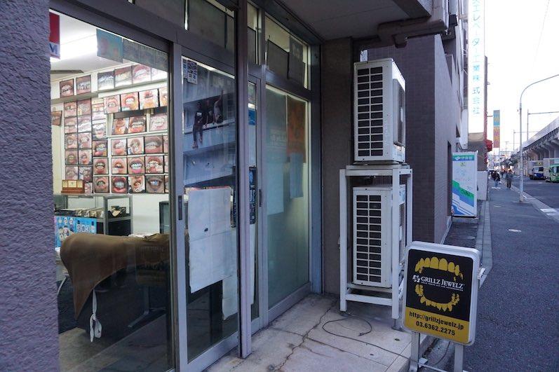 Nichts, was es nicht gibt, falls jemand seinen Zahnarzt gegen Goldzähne tauschen möchte, Tokio | wat-erleben