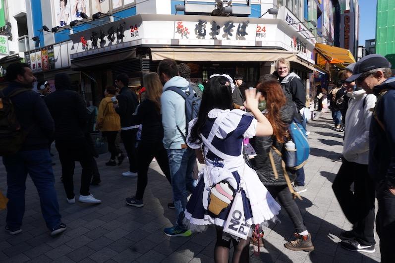 No Photos, so wurden die Maid-Cafés beworben, Harajuku, Japan |wat-erleben