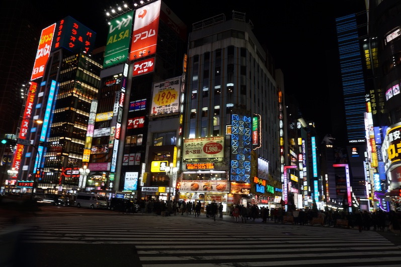 Shinjuku bei Nacht, Tokio, Japan | wat-erleben