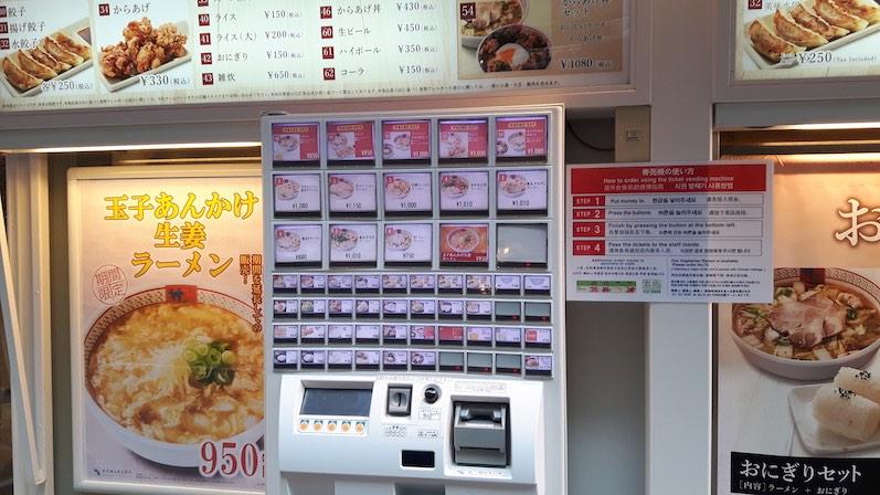 Bestellung auf Japanisch: Gericht auswählen, Geld rein, Zettel ziehen, an den Tresen setzen und Zettel abgeben, Tokio | wat-erleben