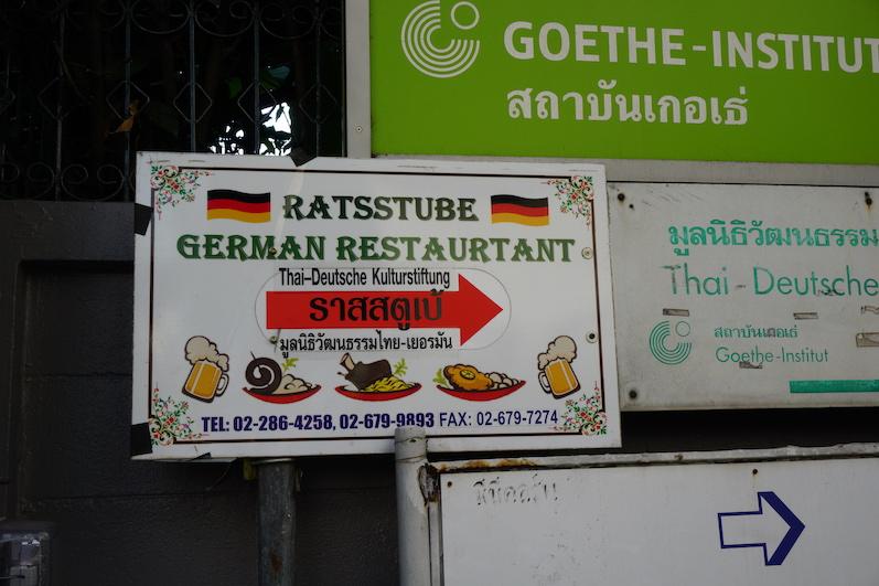 Was auch immer eine Ratsstube ist, da waren wir natürlich nicht essen, dafür ist Thai-Essen viel zu lecker, Bangkok, Thailand | wat-erleben