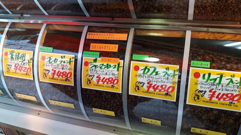 Wir brauchten neuen Kaffee und was schlug uns die Verkäuferin vor? German-Blend,toll, Tokio | wat-erleben
